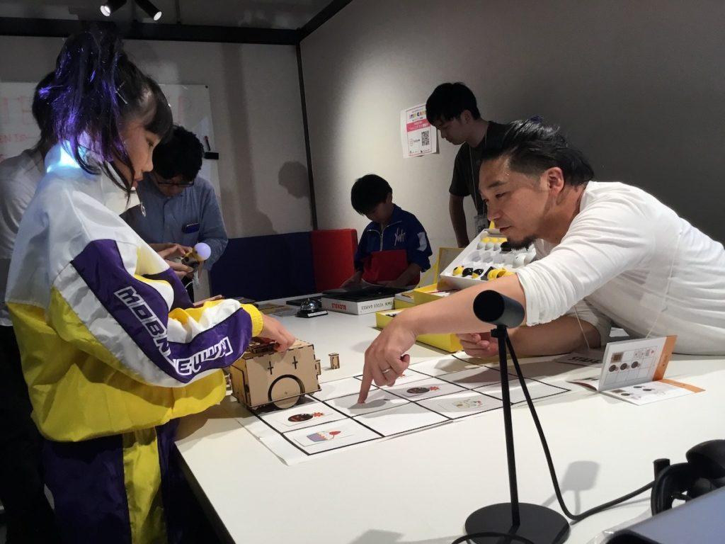 アイサンドボックス iSandBOX 千葉商科大学
