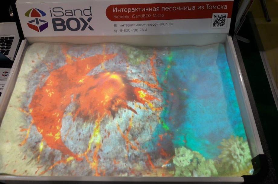 アイサンドボックス マイクロ iSandBOX Micro