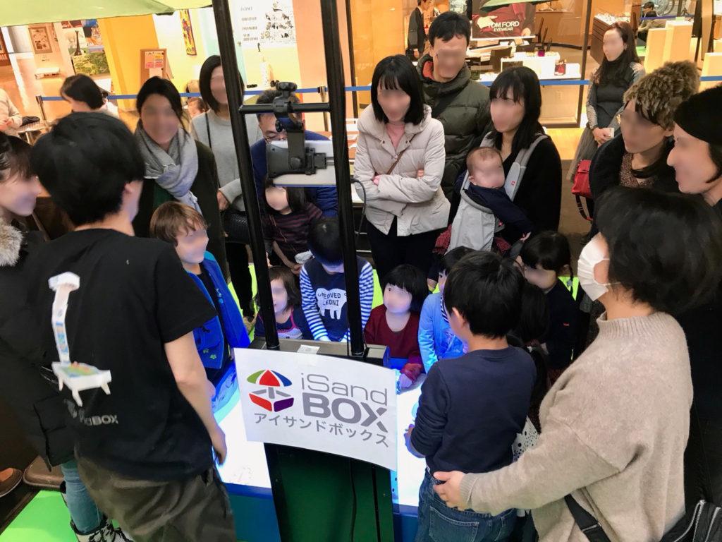 STEM CAMP x iSandBOX in 広尾プラザ