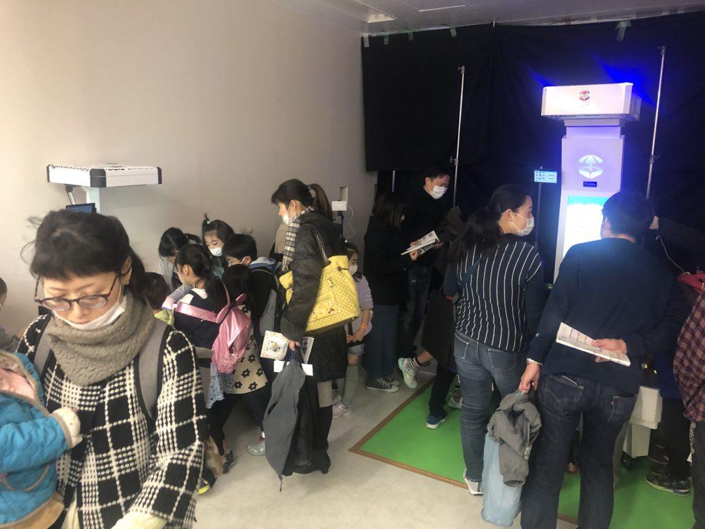 Go SOZO Tokyo 2020(池袋サンシャインシティ)