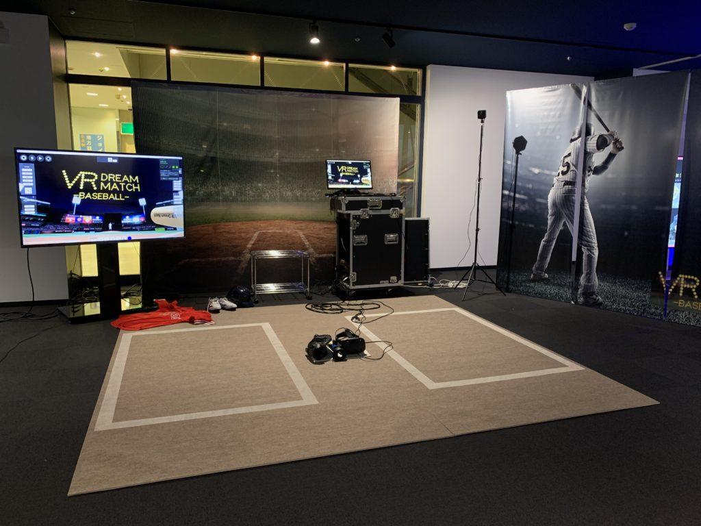 VR Dream Baseball
